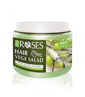 """Masque réparateur intense pour cheveux secs et abîmés OLIVE """"Hair Vege Salad"""""""