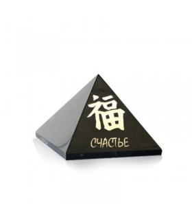 Pyramide en Shungite polie Feng shui Bonheur