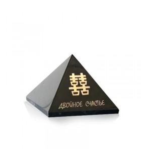Pyramide en Shungite polie Feng shui Double Bonheur