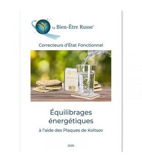 """Brochure """"Équilibrages énergétiques à l'aide des Plaques de Koltsov"""""""