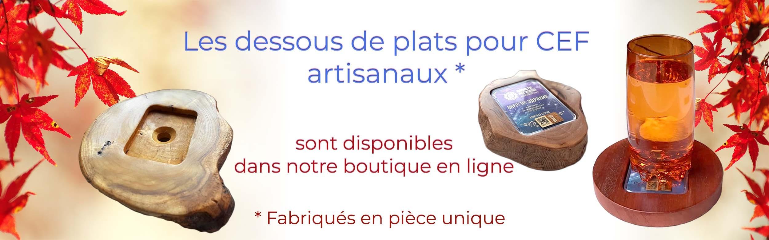 Dessous plats pour CEF