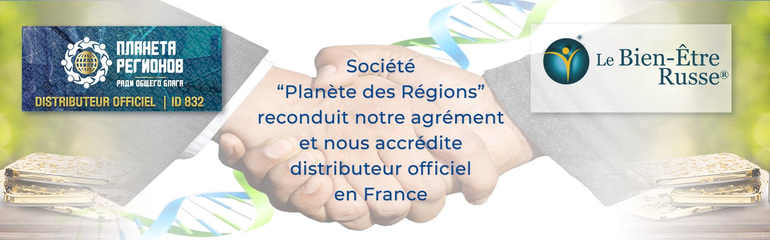 Distributeur officiel en France
