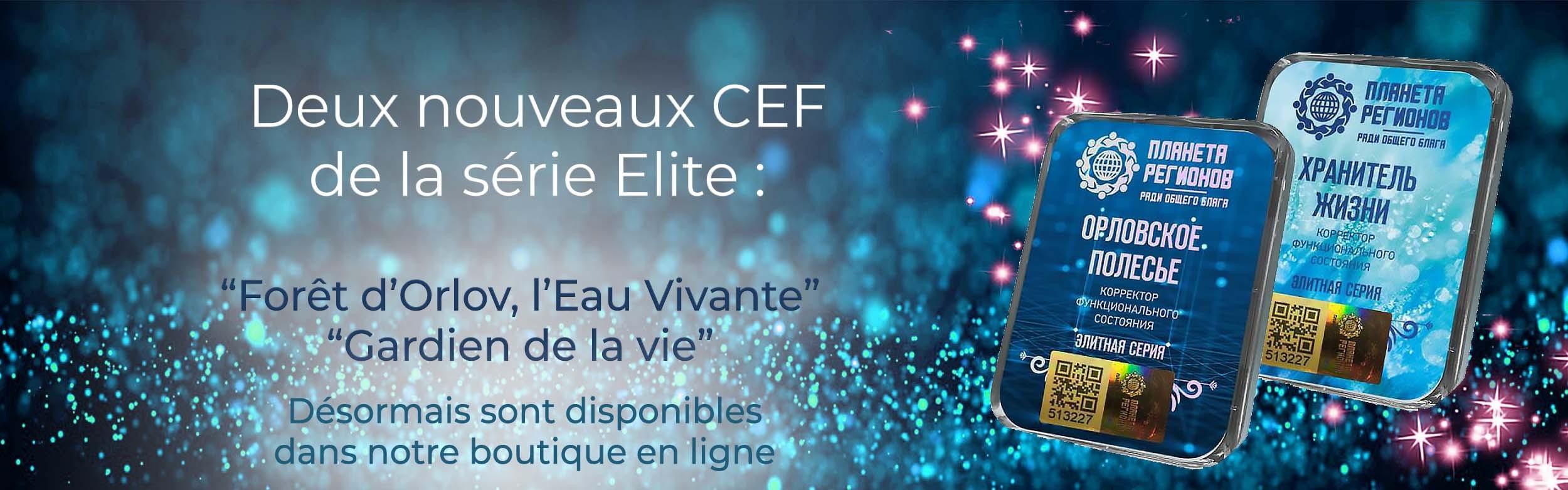 """CEF """"Forêt d'Orlov"""" et CEF """"Gardien de la vie"""""""