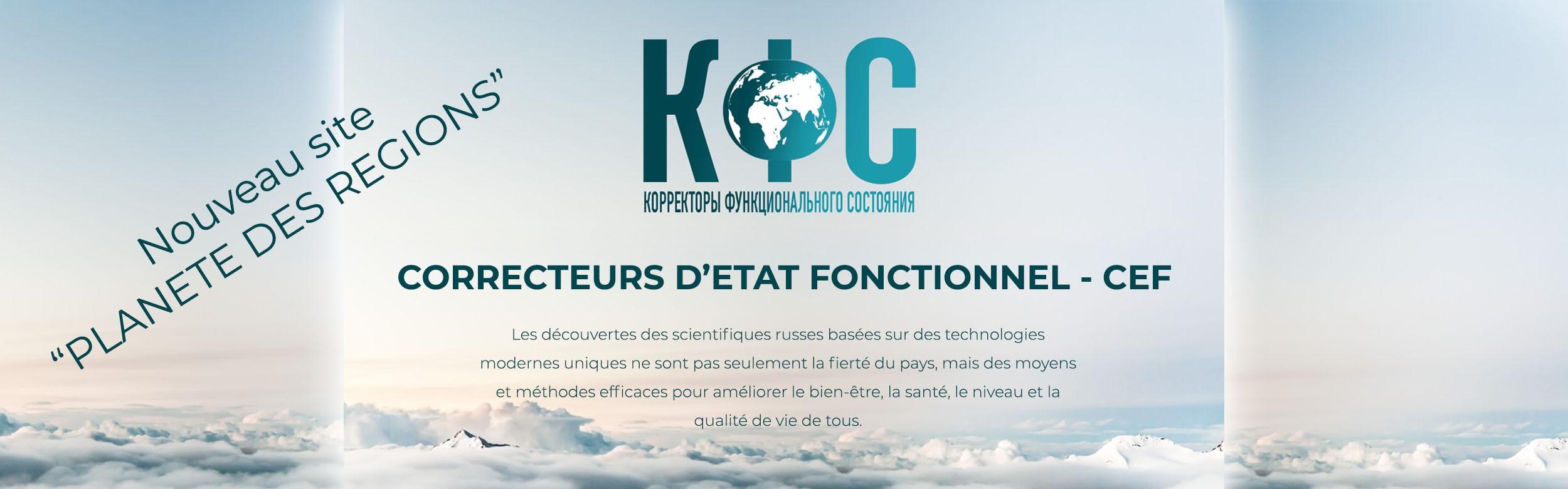 """Découvrez le nouveau site de """"Planète des Régions"""""""
